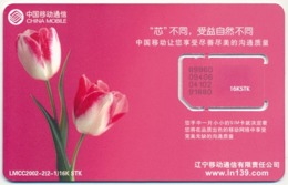 CHINA - CHINE - CINA GSM (SIM) CHIP CARD TULIP FLOWER MINT UNUSED - China