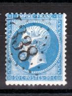 LOSANGE GC 4338 Wasselonne Sur NAPOLEON N°22 / DISPERSION D'UNE COLLECTION!! - 1862 Napoléon III