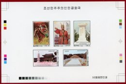 Korea 1993 SC #3270-74, Collective Deluxe Proof, King Tongmyong, Founder Of Koguryo - Unclassified