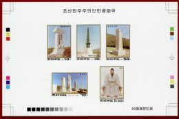 Korea 1995 SC #3434A-E, Collective Deluxe Proof, King Tangun, Founder Of Korea - Unclassified