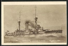 AK Spanish Dreadnought Espana, Spanisches Kriegsschiff Espana In Voller Fahrt - Oorlog