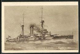 AK Spanish Dreadnought Espana, Spanisches Kriegsschiff Espana In Voller Fahrt - Warships
