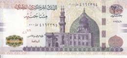 EGYPT 200 POUNDS EGP 2019 P-73b SIG/ T.AMER #24 REPLACEMENT 500 SPACE OUT UNC */* - Egypt