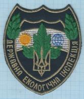 Ukraine / Patche , Abzeichen, Parche, Ecusson / Ecological. Ecology. Environmental Inspectorate. Protection Of Nature. - Ecussons Tissu