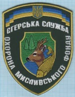 UKRAINE / Patch Abzeichen Parche Ecusson / Ukrainian Society Of Hunters And Fishermen. Hunting. Fishing. Fund Protection - Ecussons Tissu