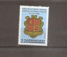 ANDORRA French - Arms - 1987 - Yvert 355 Scott 351 - French Andorra