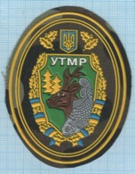 UKRAINE / Patch Abzeichen Parche Ecusson / Ukrainian Society Of Hunters And Fishermen Hunting Fishing Deer. Fish. - Ecussons Tissu