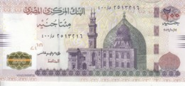 EGYPT 200 POUNDS EGP 2016 P-73b SIG/ T.AMER #24 UNC REPLACEMENT 400 Spaced (SPACE OUT ) - Egypt