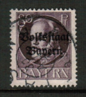 BAVARIA  Scott # 149 VF USED (Stamp Scan # 541) - Bavaria
