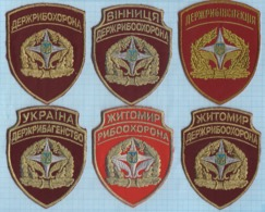 Ukraine / Patches , Abzeichen, Parche, Ecusson / Fishing. Fish Supervision. Fisheries Protection Inspector. - Ecussons Tissu