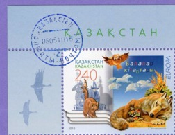 Kazakhstan 2010. Europa. Children's Books. Used - Kazakhstan