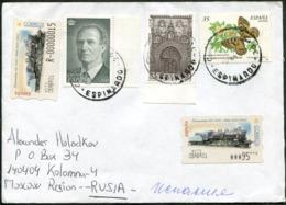 España Spain 2001 ESPINARDO Pmk Commercial Registered Cover ATM Stamps Railway Locomotive Train + Butterfly > Russia - 2001-10 Storia Postale