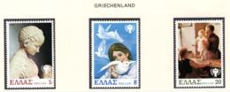 YEAR INTERN. OF CHILD - GRECIA  - Mi. Nr. 1362/1364 - NH - (6532-29.) - Grecia