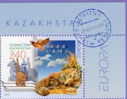 Kazakhstan 2010. Europa. Children's Books. Used - Europa-CEPT