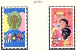 YEAR INTERN. OF CHILD - CINA - Mi. Nr. 1484/1485  - NH - (6532-30.) - Christmas Island
