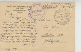 Feldpostkarte Aus DANZIG-NEUFAHRWASSER 2.8.18 / .. Weihnachtsgabe 1917 - Allemagne