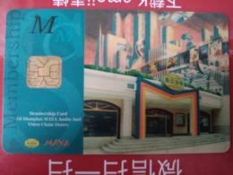 China, Shanghai Maya Audio & Video Co., Ltd , (1pcs) - China