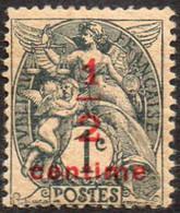France Blanc N°  157 F ** Surcharge à Plat 1/2 C Sur 1ct. Gris-noir Ici Le Type 1A Papier GC. - 1900-29 Blanc