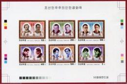 Korea 2001 SC #4106-11, Collective Deluxe Proof, World Chess Champions - Ajedrez