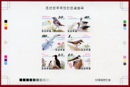 Korea  2001 SC #4146a-f, Collective Deluxe Proof, Migrating Birds - Vogels
