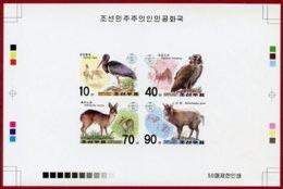 Korea 2001 SC #4165-68, Collective Deluxe Proof, Protected Animals - Postzegels