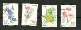 Japon N°5561 à 5564 Cote 3.60 Euros - 1989-... Emperador Akihito (Era Heisei)