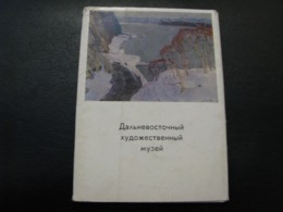 USSR Soviet Russia Unused Postcard Clean Set Of Postcards Far Eastern Art Museum 13 Pieces 1976 - Paintings