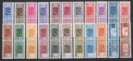 Italia Repubblica 1955/73 Pacchi Stelle 22 Valori (Sass.PP 82/103) **/MNH - 6. 1946-.. Republic