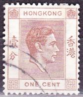 HONG KONG 1952 KGVI 1c Pale Brown SG140a Used - Hong Kong (...-1997)