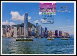 MACAU / MACAO (2019). Grande Baía Guangdong-Hong Kong-Macau - Maximum Card (Victoria Harbour) - 1999-... Chinese Admnistrative Region