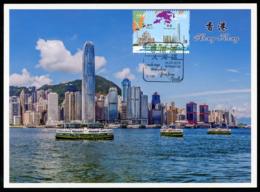 MACAU / MACAO (2019). Grande Baía Guangdong-Hong Kong-Macau - Maximum Card (Victoria Harbour) Stamp S/sheet - 1999-... Chinese Admnistrative Region