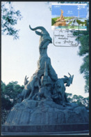 MACAU / MACAO (2019). Grande Baía Guangdong-Hong Kong-Macau - Maximum Card (Statue Of Five Rams) - 1999-... Chinese Admnistrative Region