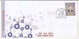 FDC On Prof., Ram Chandra Paul, Block Of 4, MNH, Chemistry Symbol, Science Scientist  Laboratory Equipment, I Ndia 2019 - Química
