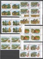 Y216 1975 RWANDA FLORA & FAUNA ANIMALS PROTECTION NATURE 4SET MNH - Végétaux