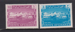 Afghanistan SG 489-490 1961 Amir Lake MNH - Afghanistan