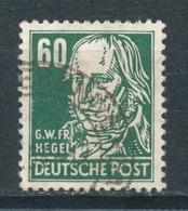 DDR 338 V A X I Gestempelt Geprüft Schönherr Mi. 12,- - [6] Repubblica Democratica