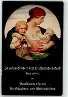 52872397 - Deutschlands Spende Fuer Saeuglings- Und Kleinkinderschutz - Postal Stationery