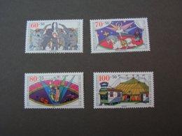 BRD Circus 1989  1411 - 1414 ** MNH  13,00 - BRD