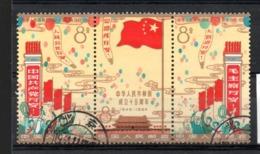 CHINE OB YT N° 1580/82 - 1949 - ... Volksrepublik