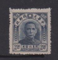China North-Eastern Provinces  Scott 19 1946 Dr Sun Yat-sen,$ 2.50 Indigo,Mint - North-Eastern 1946-48