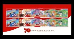 China 2019-23 Small Sheet .70th Anniversary National Day Stamps MNH VF - 1949 - ... Volksrepublik