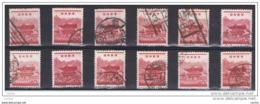 GIAPPONE:  1962/65  PORTA  YOMCINON -  40 Y. CARMINIO  US. -  RIPETUTO  12  VOLTE  -  YV/TELL. 701 - 1926-89 Emperor Hirohito (Showa Era)