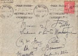 44 . LOIRE ATLANTIQUE . ST NAZAIRE . OBL. TYPE KRAG . 1932   STNA108 - Postmark Collection (Covers)