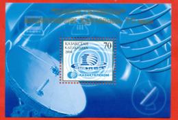 Kazakhstan 2004. 10 Years To Kazakhtelecom. Unused Block. - Telecom