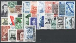 Italia Repubblica 1952 Annata Completa/Complete Year MNH/** VF - 6. 1946-.. Republic