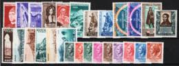 Italia Repubblica 1953 Annata Completa/Complete Year MNH/** VF - 6. 1946-.. Repubblica