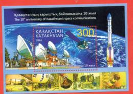 Kazakhstan 2014. 10 Years Of Space Communications In Kazakhstan.Unused Block. - Telecom