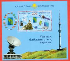 Kazakhstan 2013. 10 Years Of Communications In Kazakhstan.Unused Block. - Trains