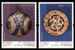 China 2019-25 Cultural Relics(Gilded Sachet,Gilded Copper Medal)-70th Anni.of China-Slovakia Relations MNH VF - 1949 - ... République Populaire