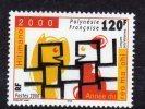 Polynésie N° 629  XX Hitimano, Année Du Reo Ma ' Ohi,  Sans Charnière TB - Polynésie Française